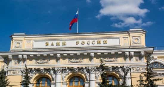 Как зарегистрировать брокера в России
