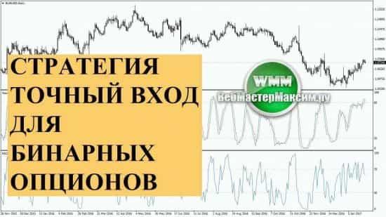 Перспективы майнинга криптовалют-4