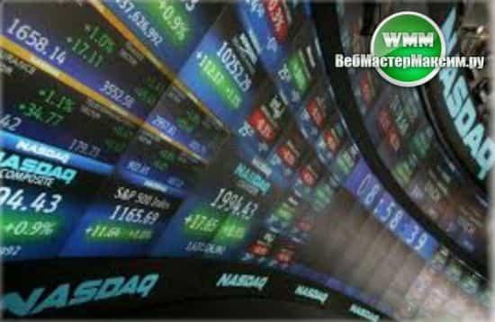 Фондовые индексы Европы - это важная тема для любого трейдера