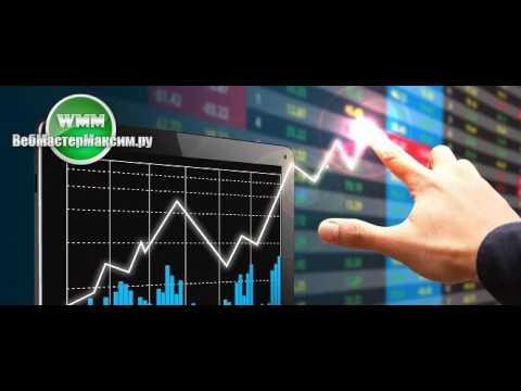 Опционные и фьючерсные контракты, как перспективы срочного рынка