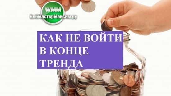 Советы по экономии денег