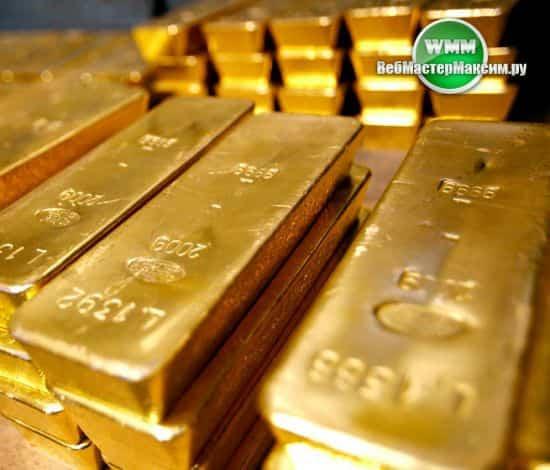 Вклады в золото. Новодимся на цель
