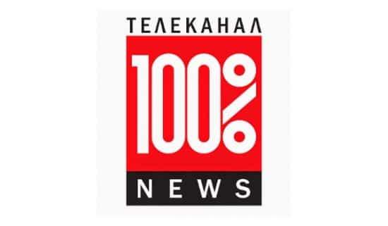 100 News UA смотреть через интернет