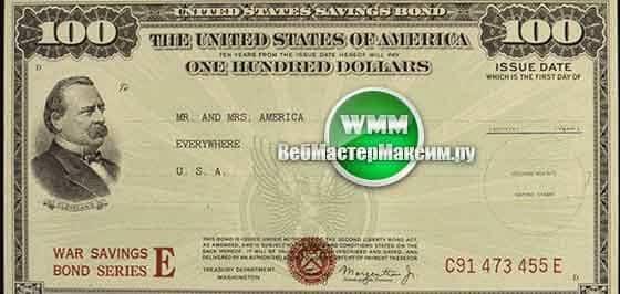 доходность облигации quik 1 1