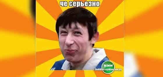 бинарные опционы в россии ч 2 главная