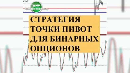 vozmozhnost-zarabotat-v-internete-bez-vlozheniy-3