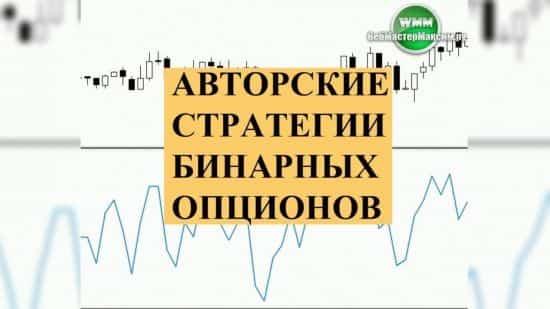 Сайты по удаленной работе россия-6