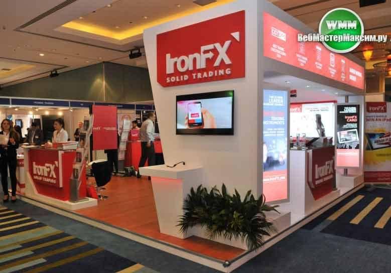 обзор и отзыв ironfx з