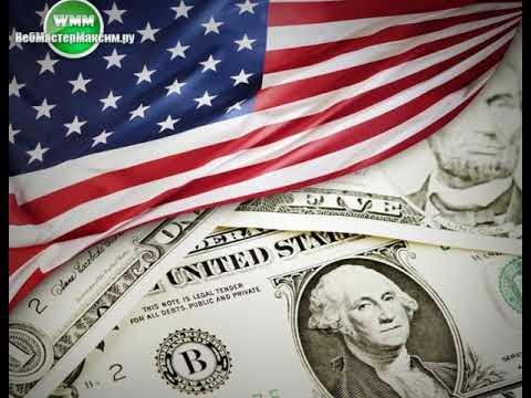 Форекс в США. Кризис 2008-го ударил и по сильным экономикам