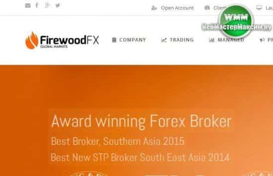 обзор и отзыв брокера firewoodfx 1