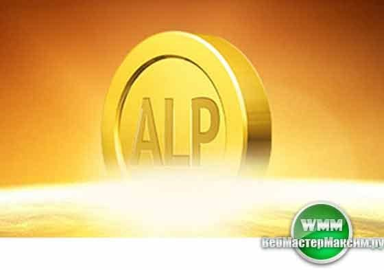 обзор и отзыв alpari 3