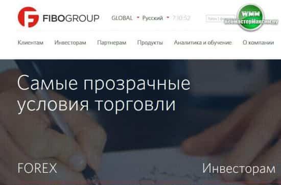 обзор и отзыв брокера fibo group 1