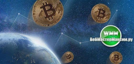 валюта ripple 2