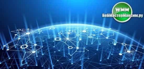 отношение к блокчейн