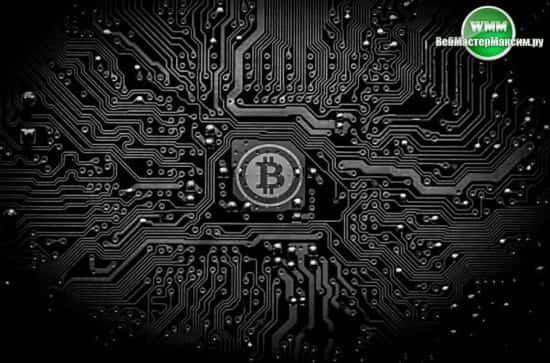 стоимость транзакции в сети биткоин