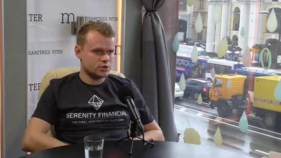 Serenity: чем трейдинг криптовалютой отличается от торговли на рынке форекс