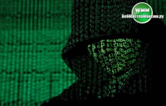 криптовалюта обман