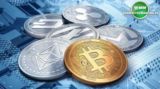 криптовалютный портфель