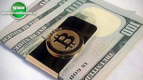 правила торговли криптовалюты