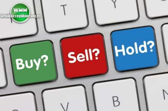 продажа акций компаний