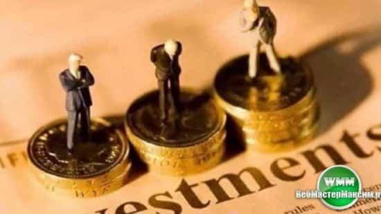 вопросы инвестору