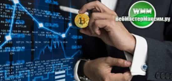 как можно не разбогатеть на криптовалюте