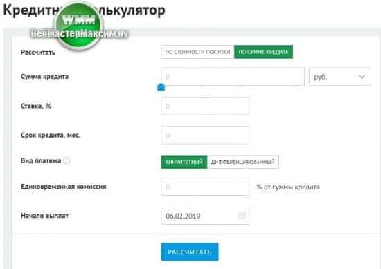 Как проверить занято ли доменное имя