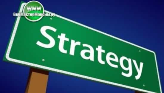 стратегия для бинарных опционов