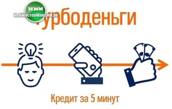 как взять кредит на теле2 на телефоне 50 рублей