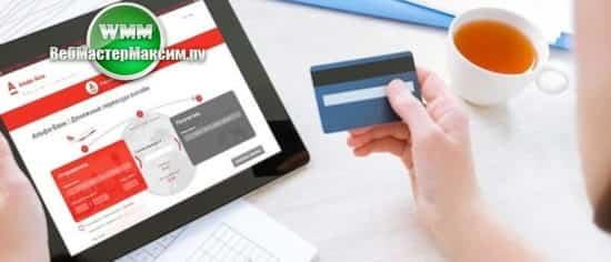 как досрочно погасить кредит в банке авто в кредит переплата
