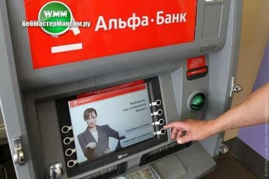 отп банк екатеринбург кредит наличными