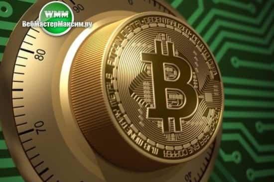 1 как хранить криптовалюту
