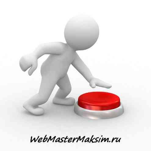 Кнопки социальных сетей себе на сайт от яндекса - qip