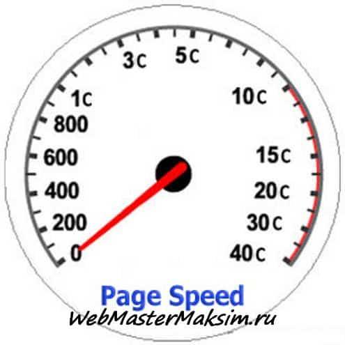 Ускоряем сайт с помощью page speed - путем использования кэша браузера (leverage browser caching), через настройку файла .htaccess.