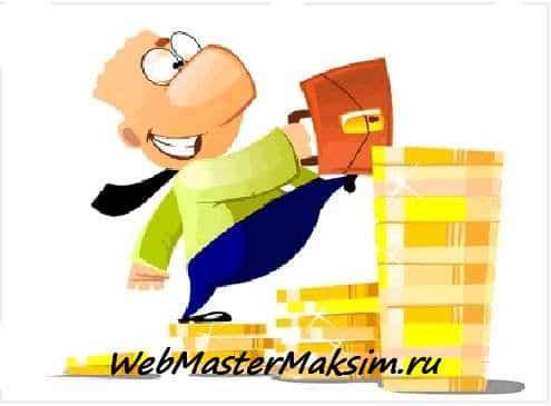 Как заработать через интернет 10 тысяч рублей в месяц.