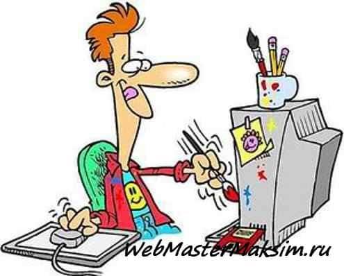 Программы для вебмастера.