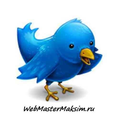 Накрутка фоловеров в твиттере через сервис enhanceviews.