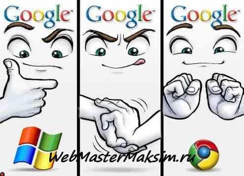 Плагины для google chrome (гугл хром) - облегчение работы в сети и экономия своего времени.