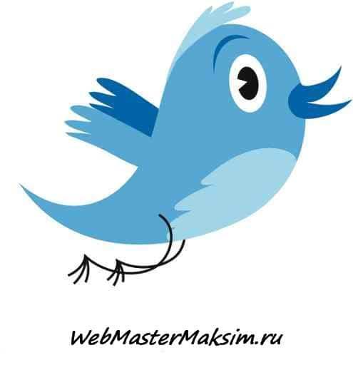 Полезные сервисы для Твиттер.