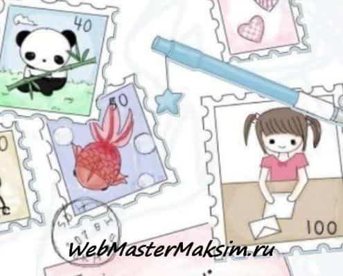 Наложить водяной знак на видео программой video watermark pro 2.5.