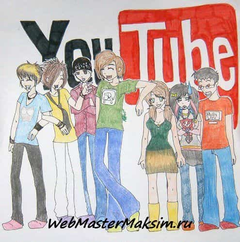 Увеличение посещаемости сайта путем привлечения трафика с youtube.