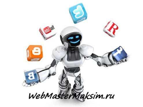 Раскрутка сайта в социальных сетях через сервис socialtask от мегаиндекс.