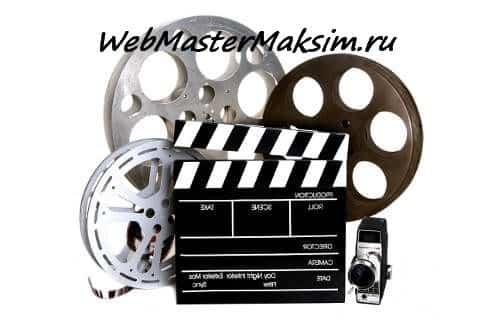 Как объединить видео файлы или как склеить два видео программой Format Factory 3.00 rus!