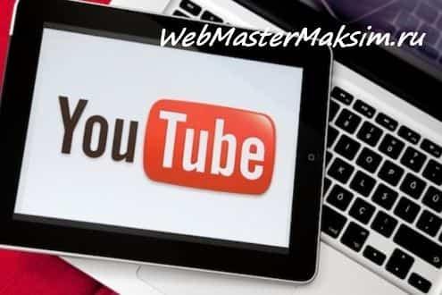 Графическое и информационное оформление канала YouTube.