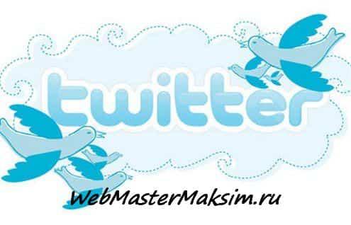 Проведение анализа Твиттер - конкуренции: выбор сервисов.