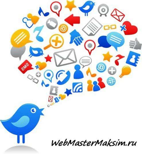 Социальные сигналы (факторы) или секреты раскрутки сайта в современных условиях. Объединение SEO и S...