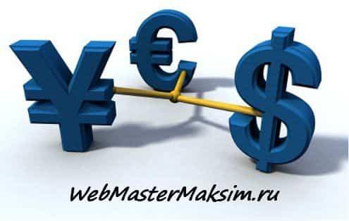 Арбитраж на Форекс или арбитражные стратегии на финансовом рынке.