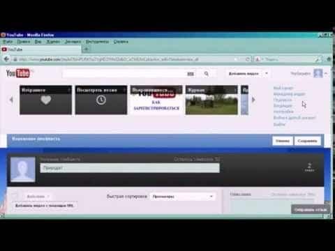 Как создать плейлист на YouTube и разместить его на сайте или в блоге.