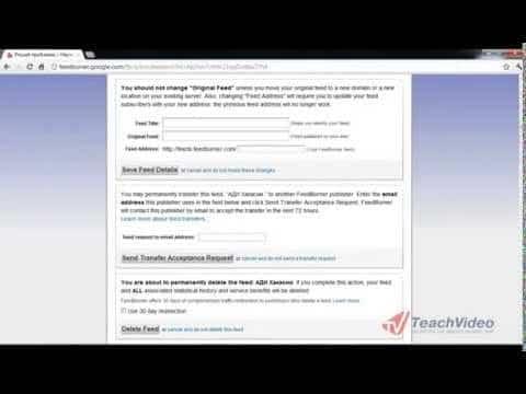 Настройка RSS через Feedburner — установка счетчика и формы подписки на E-mail.