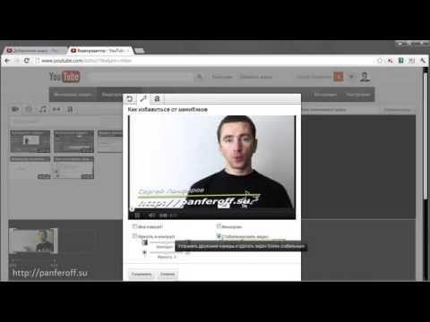 Редактирование видео в менеджере Youtube и редакторе видео ютуб.